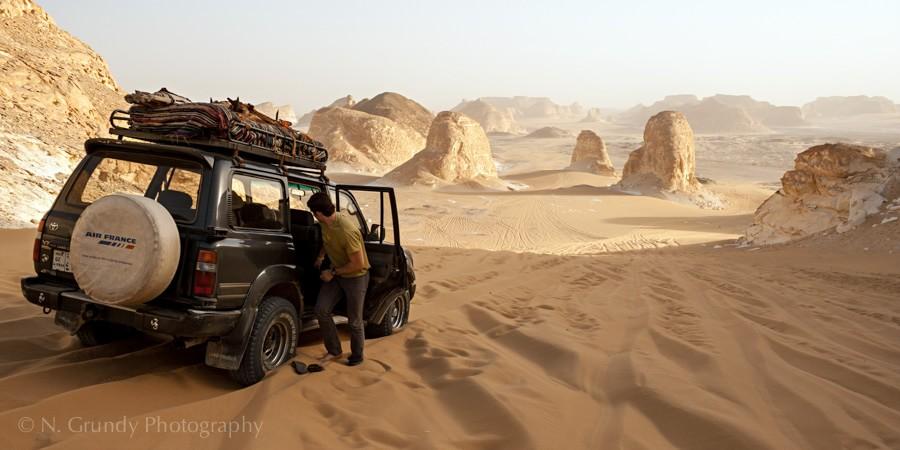 Entrance to the Desert 2